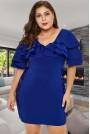 Къса коктейлна макси рокля в синьо